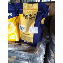 Семена подсолнечника МАС 91.Г/ MAS 91.G