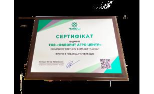Сертифікат офіційного партнера Макош